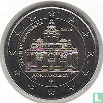 """Griekenland 2 euro 2016 """"150th anniversary of the Arkadi Monastery Torching"""""""