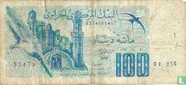 Algerije 100 Dinars 1981