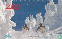 "Zao Onsen Ski Resort - juhyo or ""ice trees"""