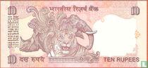 India 10 Rupees 1996