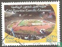 Camille Chamoun Stadion