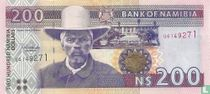 Namibia 200 Namibia Dollars ND (1996)