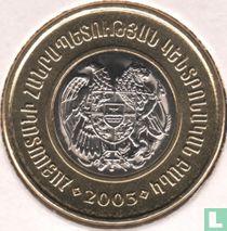 Armenien 500 Dram 2003