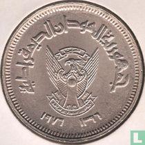 "Soedan 50 ghirsh 1976 (jaar 1396) ""Establishment of Arab Cooperative"""