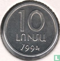 Armenien 10 Luma 1994