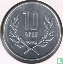 Armenien 10 Dram 1994