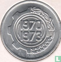 "Algerije 5 centimes 1970 ""FAO - 1st Four Year Plan"""