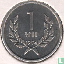 Armenien 1 Dram 1994