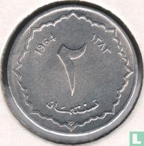 Algeria 2 centimes 1964 (year 1383)