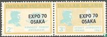 Expo 70 Osaka#Scout Jamboree 1967