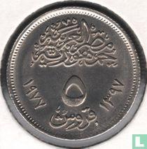 """Ägypten 5 Piaster 1977 (AH1397) """"1971 Corrective Revolution"""""""