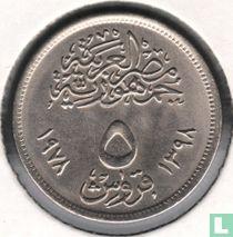 """Ägypten 5 Piastre 1978 (Jahr 1398) """"Portland Cement"""""""