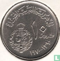 """Ägypten 10 Piastres 1970 (Jahr 1390) """"50 Years - Banque Misr"""""""