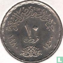 """Ägypten 10 Piaster 1980 (AH1400) """"FAO"""""""
