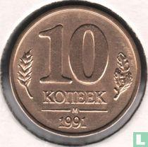 Russie 10 kopecks 1991