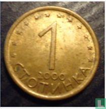 Bulgarije 1 stotinka 2000 (koper-aluminium-nikkel)