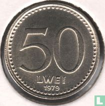 Angola 50 lwei 1979