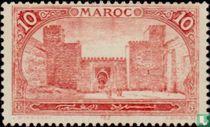 Mechouar Fez