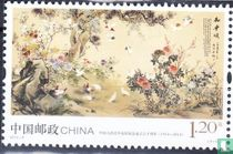 60 jaar Chinese People's Association for Friendship met buitenlandse
