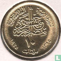 """Ägypten 10 Milliemes 1975 (AH1395) """"FAO"""""""
