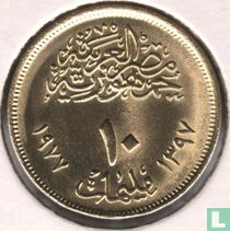 "Ägypten 10 Millieme 1977 (Jahr 1397) ""1971 Corrective Revolution"""