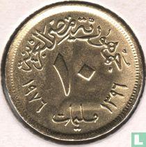 "Ägypten 10 Millièm 1976 (AH1396) ""FAO"""