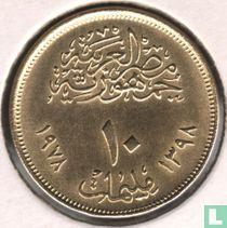 """Ägypten 10 Millieme 1978 (Jahr 1398) """"FAO"""""""