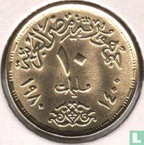"Ägypten 10 Millièm 1980 (AH1400) ""Sadat's Corrective Revolution"""