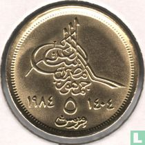 Egypte 5 piastres 1984 (AH1404 - date christian à gauche)