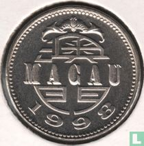 Macau 1 pataca 1998