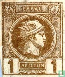 Small Hermes Head