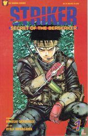 Striker Secret of the Beserker 1