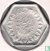 Egypte 2 piasters 1944 (jaar 1363)