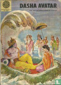 Dasha Avatar:The Ten Incarnations of Vishnu