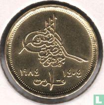 Ägypten 1 Piastre 1984 (AH1404 - Christian Datum Links)