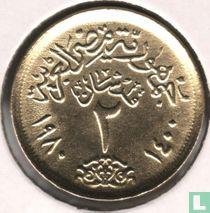 Ägypten 2 Piastre 1980 (AH1400)