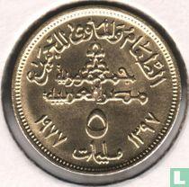 "Ägypten 5 Millièmes 1977 (Jahr 1397) ""F.A.O."""