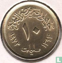Ägypten 10 Millièmes 1973 (Jahr 1393)
