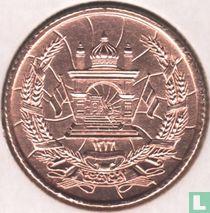 Afghanistan 5 pul 1937 (SH1316)