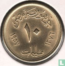 Ägypten 10 Millieme 1957 (Jahr 1376)