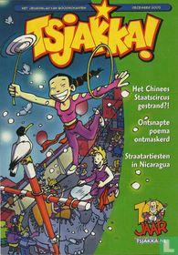 2005 nummer 12
