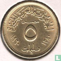 Ägypten 5 Millieme 1960 (AH1380)