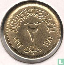 Ägypten 2 Millieme 1962 (Jahr 1381)