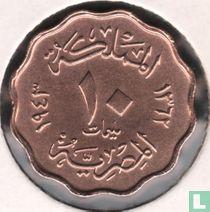Ägypten 10 Milliemes 1943 (Jahr 1362)
