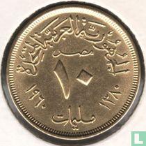 Ägypten 10 Millièmes 1960 (AH1380)