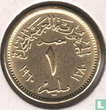 Ägypten 1 Millieme 1960 (AH1380)