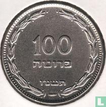 Israel 100 pruta 1955 (jaar 5715)