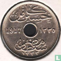 Ägypten 10 Milliemes 1917 (AH1335 - H)