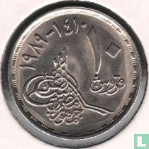 """Ägypten 10 Piastre 1989 (AH1410) """"1973 October War"""""""