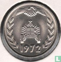"Algeria 1 dinar 1972 (legend touches the inner circle) ""FAO - Land Reform"""